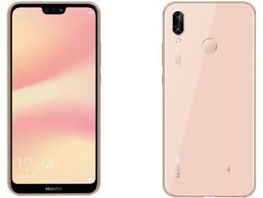 Huawei P20 lite 特徴まとめ (21)