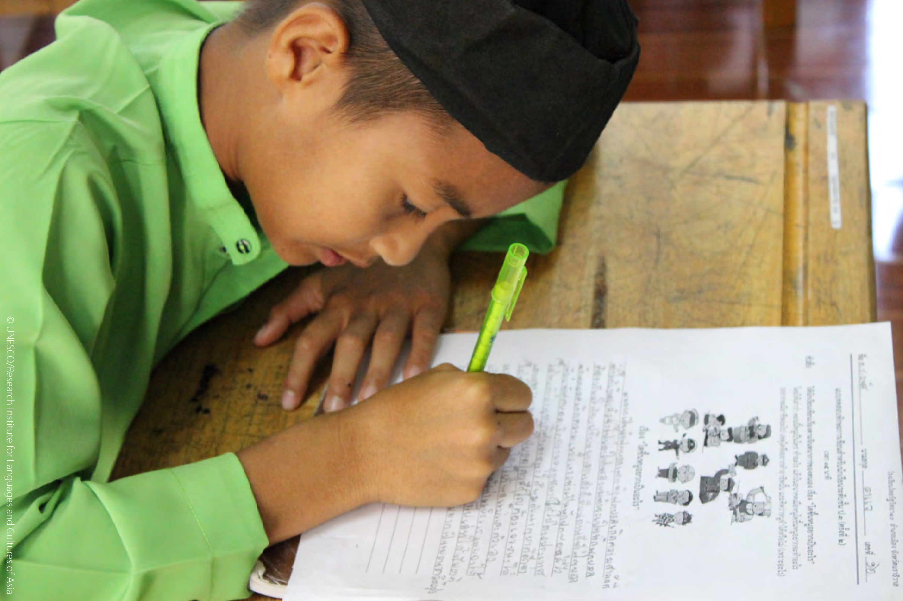 Student at school as part of the Patani Malay-Thai Bi-Multilingual Education Project conducted by the Research Institute for Language and Cultures of Asia of the Mahidol University in southern Thailand, 2016. Photo courtesy of UNESCO.
