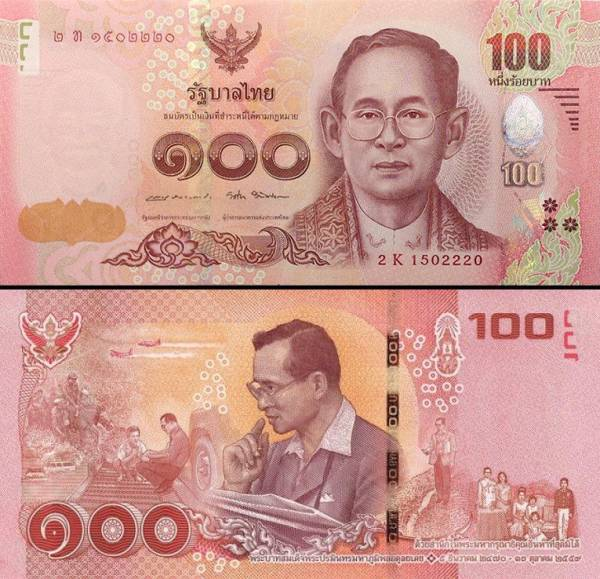 100 Bahtov Thajsko 2017, P132