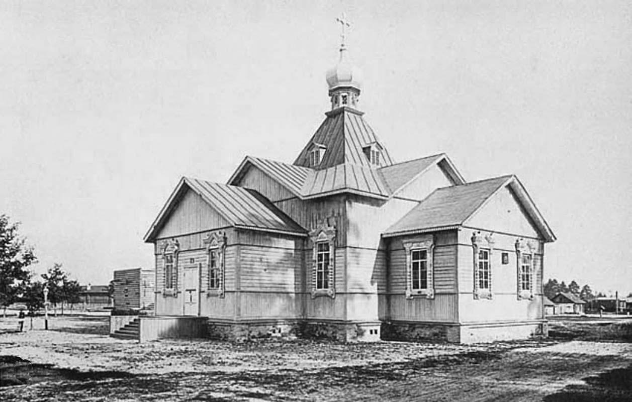 Церковь Петра и Павла. 1895