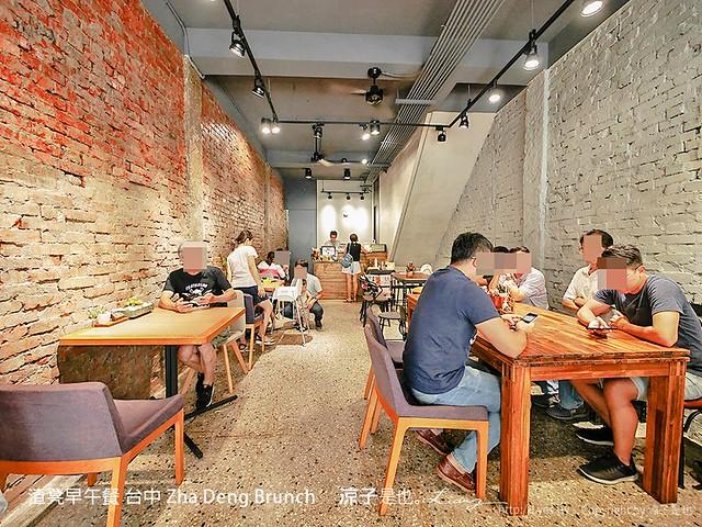 渣凳早午餐 台中 Zha Deng Brunch 5