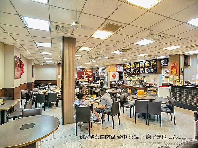 劉家酸菜白肉鍋 台中 火鍋 23