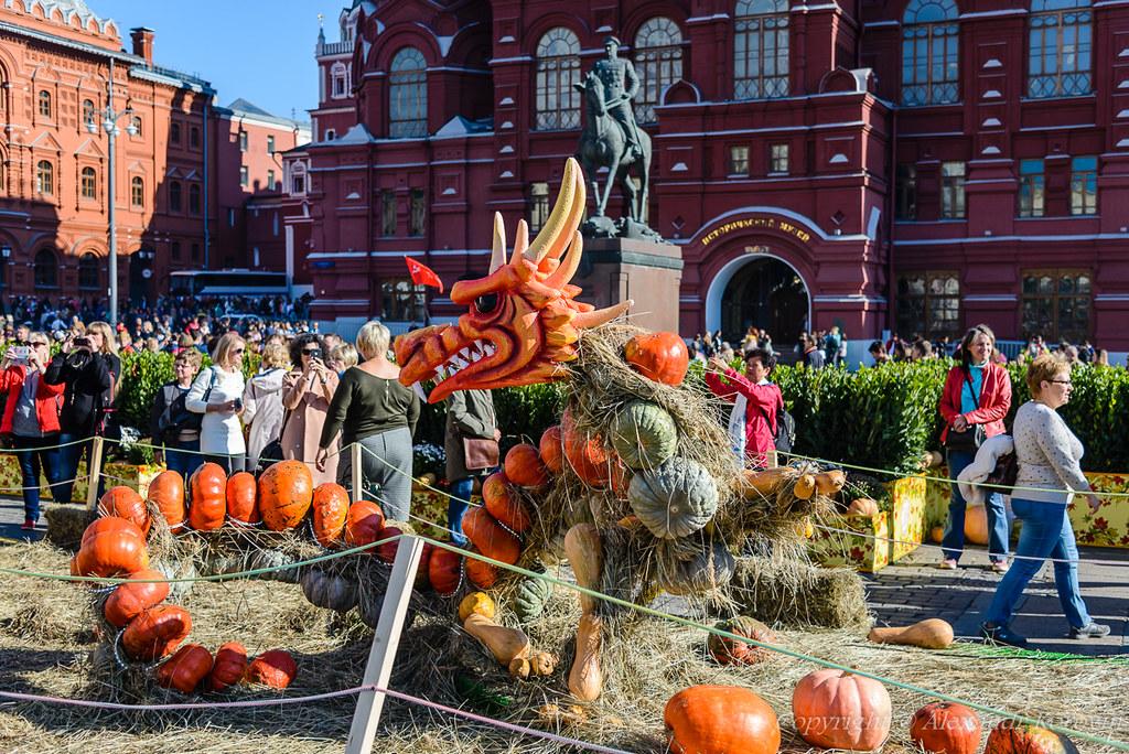 20170924_141919_В Москве