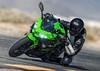 Kawasaki Ninja 400 2018 - 23