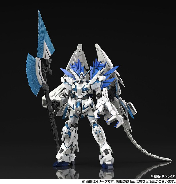 Unicorn Gundam Perfectibility RG 1/144 RX-0  Mobile Suit Gundam Unicorn (Blu-ray BOX Complete Edition)