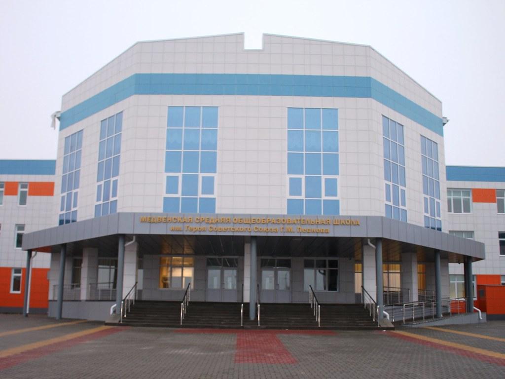 На реализацию госпрограмм в Курской области направлено 75 млрд. рублей