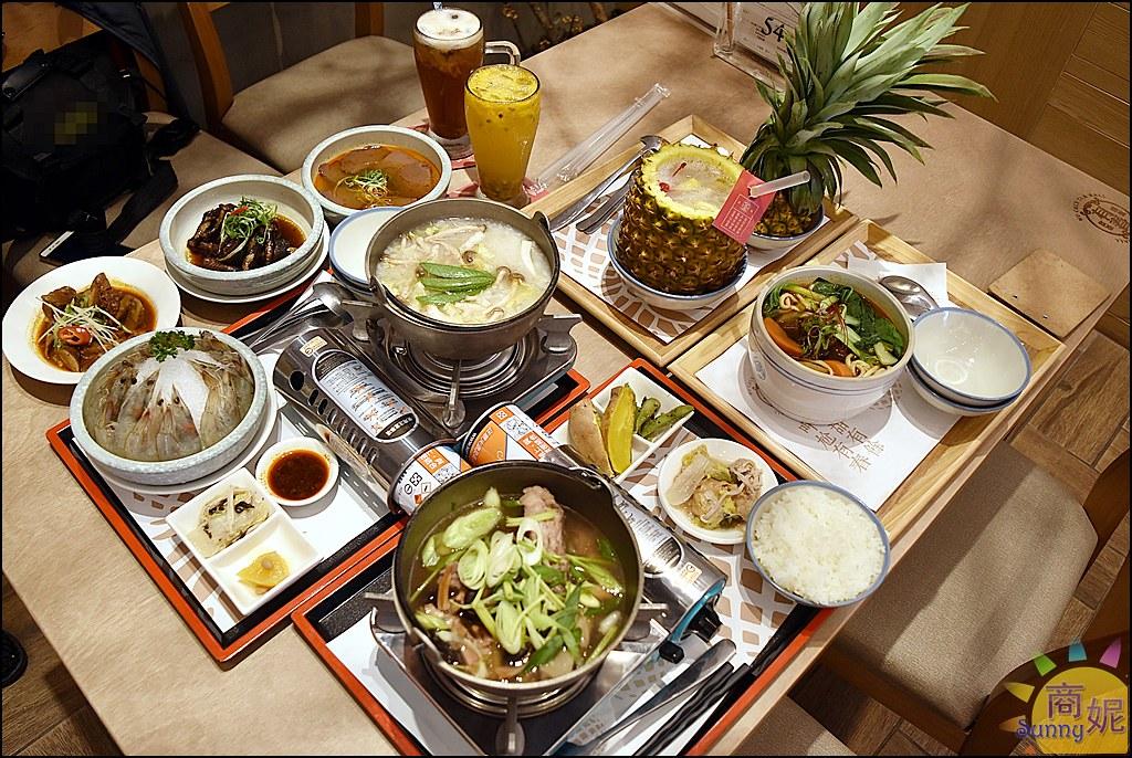 有春茶館7 (2)