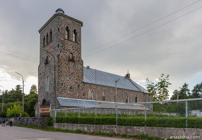 Бывшая финская кирха в Приозерске