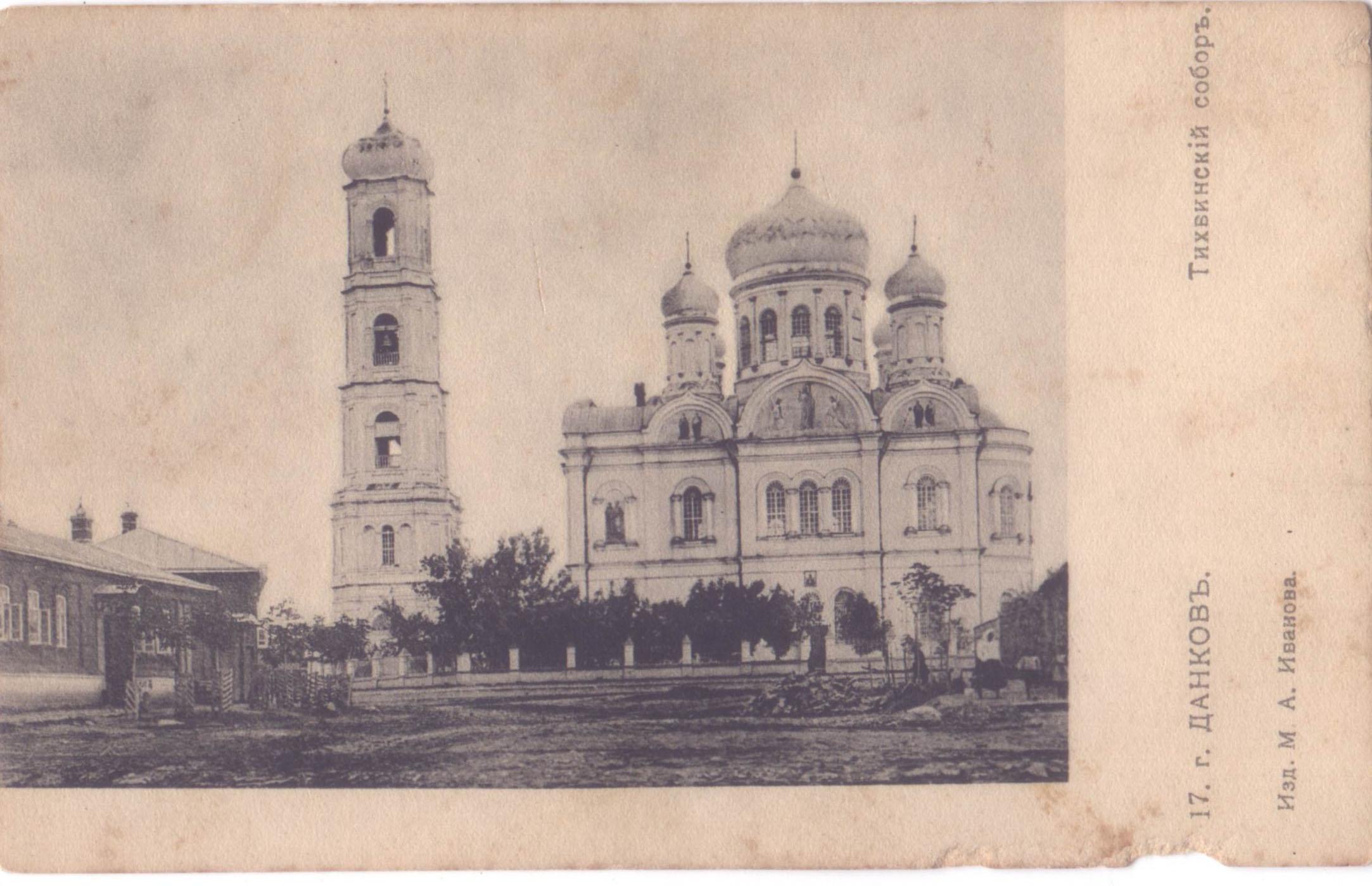 Тихвинский собор