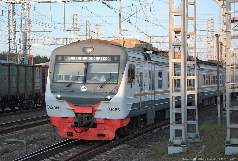 Электропоезд ЭД4М-0483.