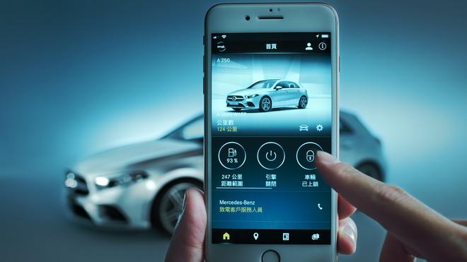 藉由聯網科技將人車互動提升更為緊密,車主將可以遠端掌控各種車輛狀態