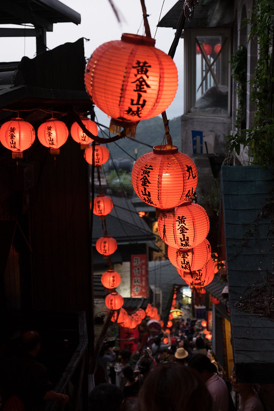 Jiu Fen Old Street-1