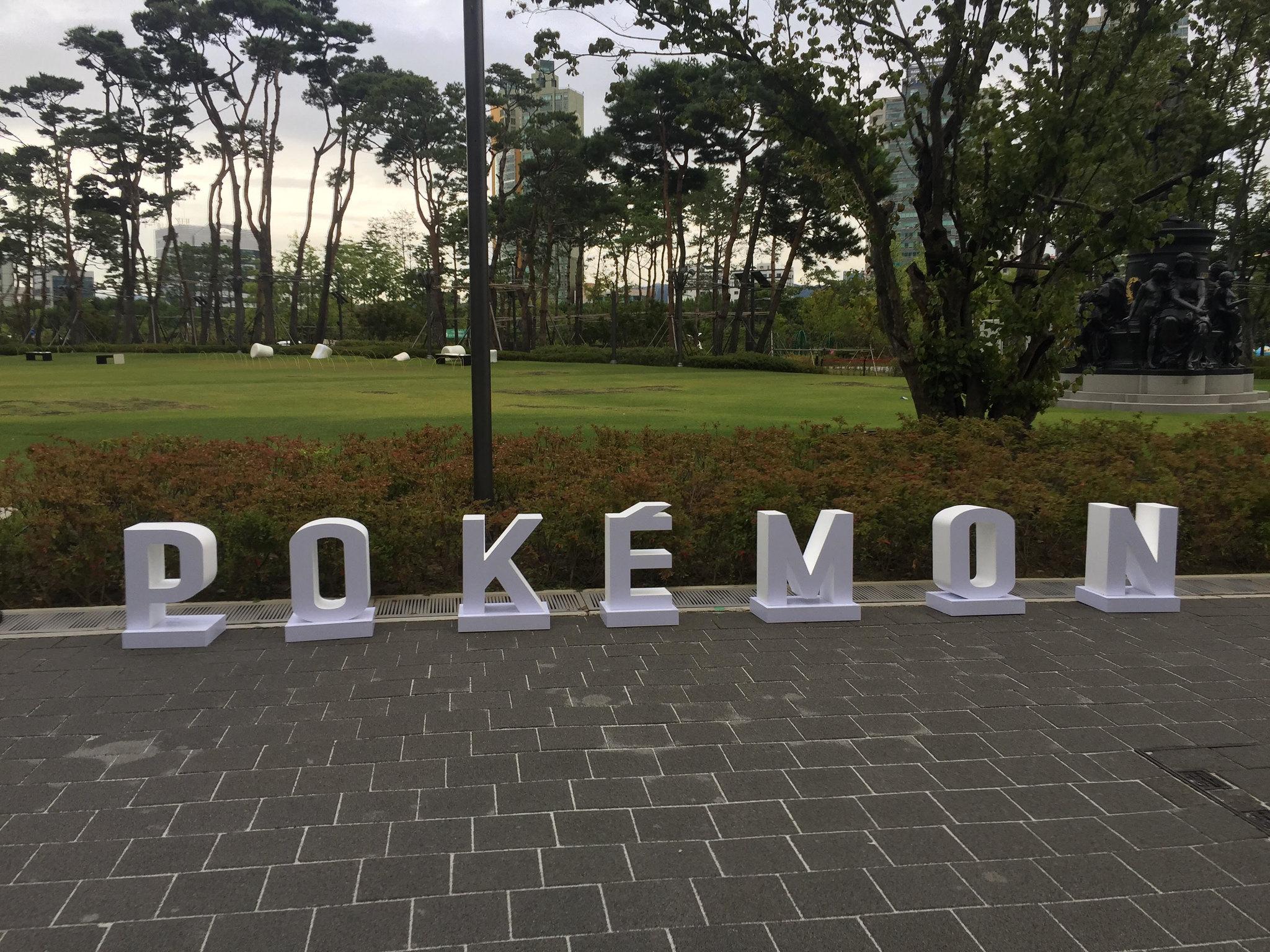 keb_hana_bank_and_sk_telecom_pokemon_go_week_at_pokemon_fest_2018_field_text