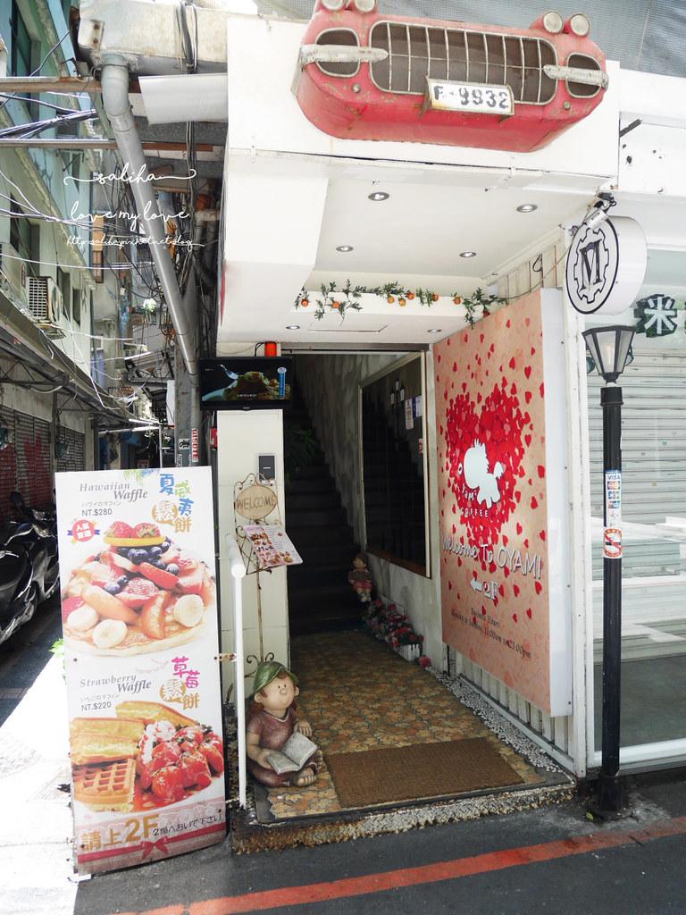台北西門町下午茶咖啡館推薦oyami cafe (3)