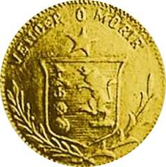 1867 Paraguay 4 pesos Charles design obverse.jpg