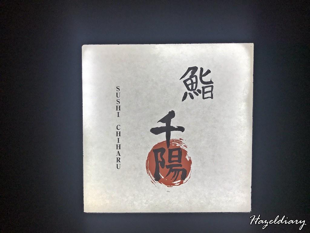 Sushi Chiharu by Tamaya Dining
