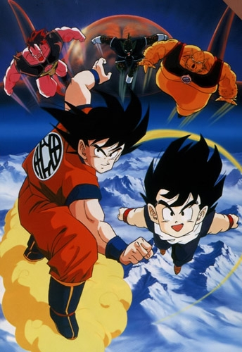 Dragon Ball Z Movie 02