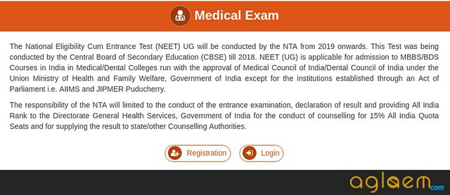 NEET 2019 Login   How to Login for NEET 2019 Registration and Application Form?