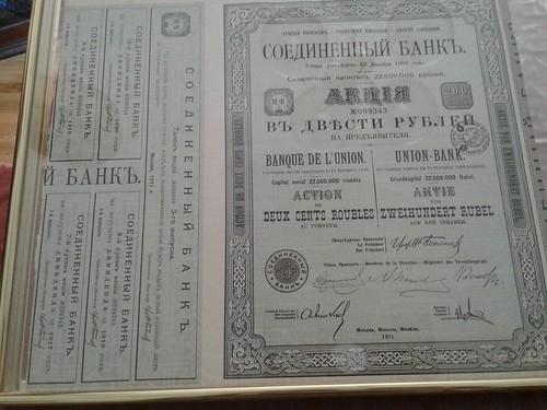 1911 Russian Czarist bond