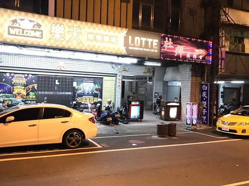 貴妃商務會館酒店 台南制服店