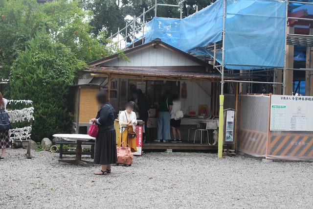 chichibuimamiya017