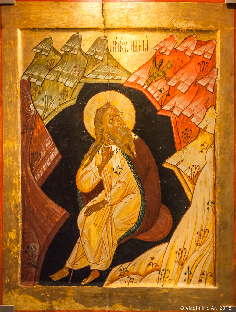 Илия Пророк в пустыне. Белозерье (?). Вторая половина XVI в.