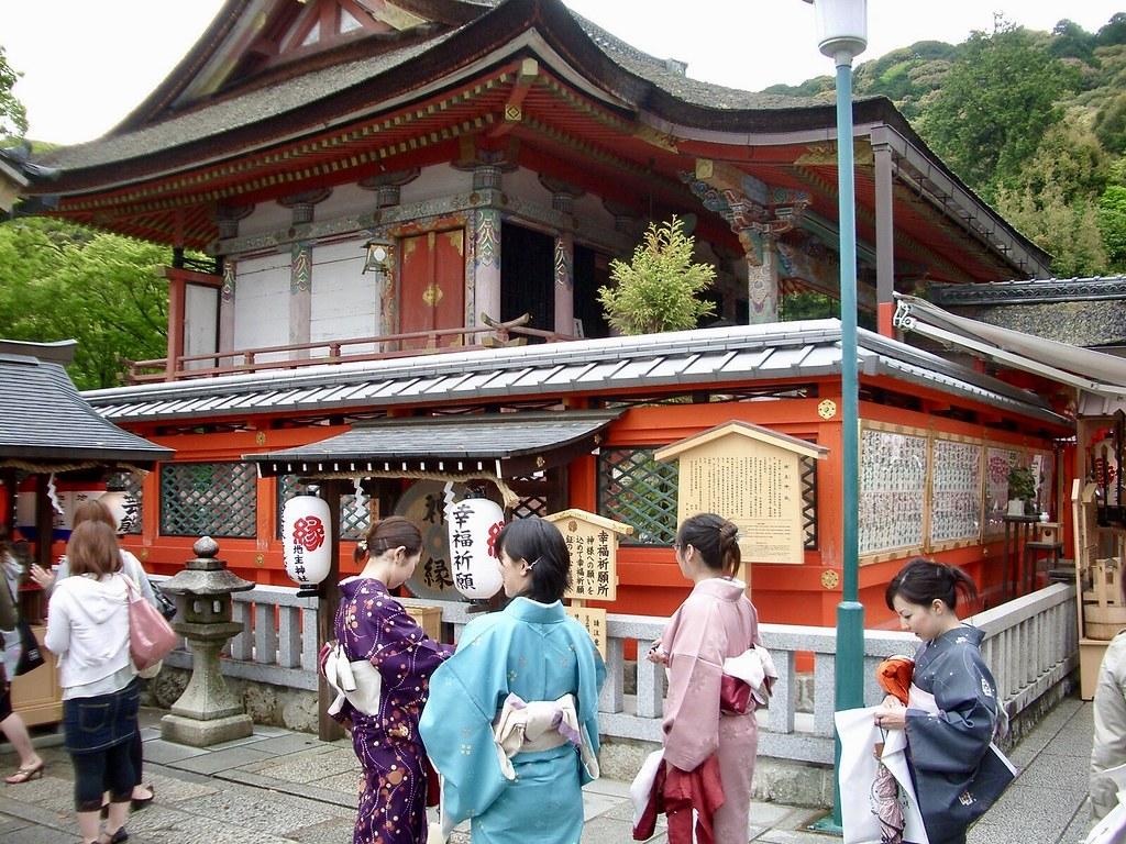 Kyoto: Kiyomozu-dera