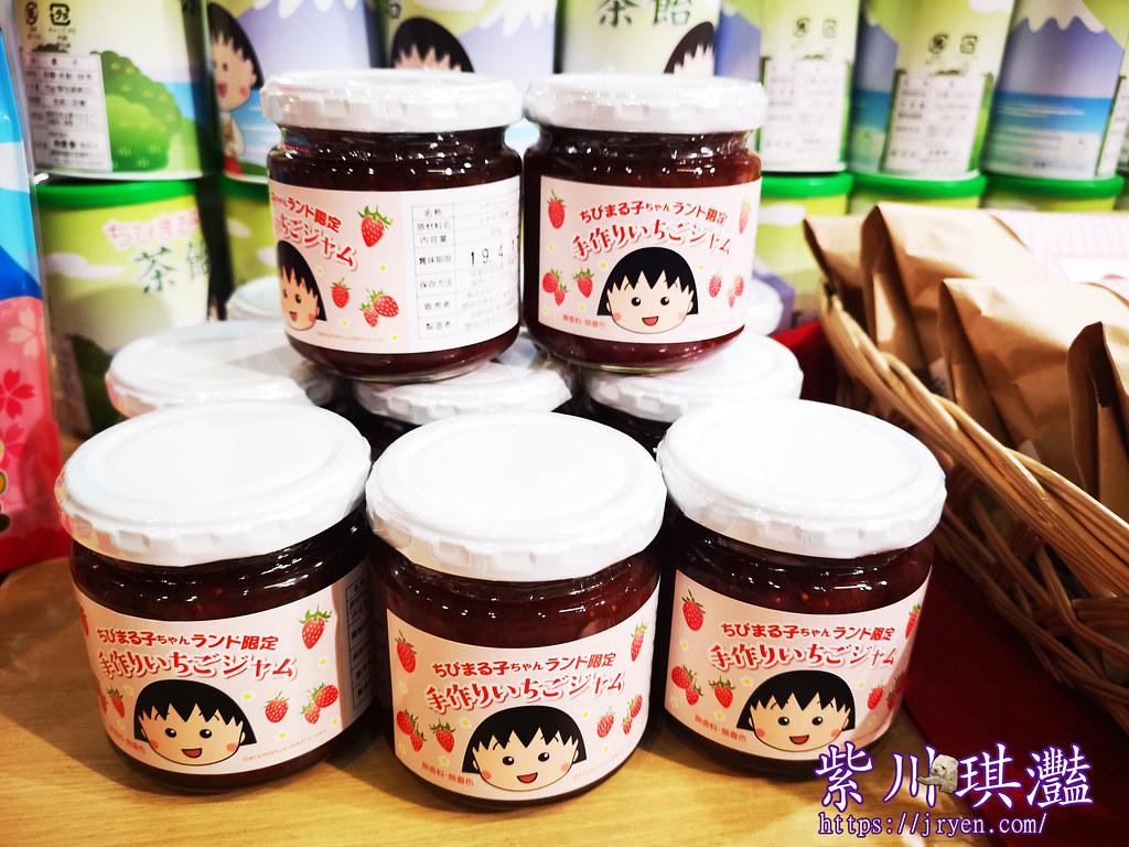 小丸子草莓醬-001