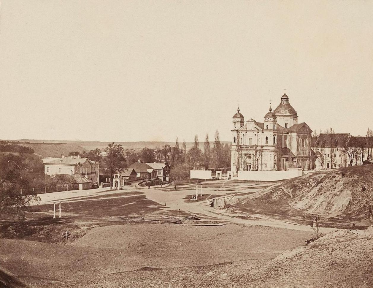 Костёл Св. Петра и Павла. 1861