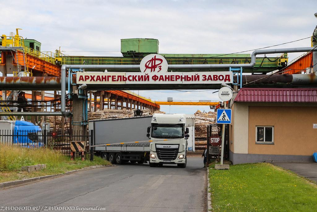 Где в России делают первоклассную фанеру