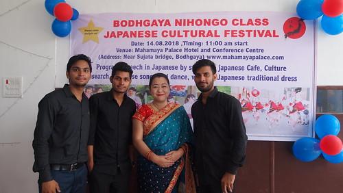 Bodhgaya Nihongo Class Festival in August