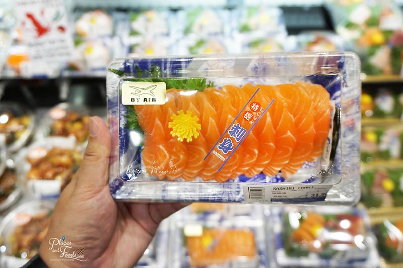 aeon tebrau city salmon sashimi