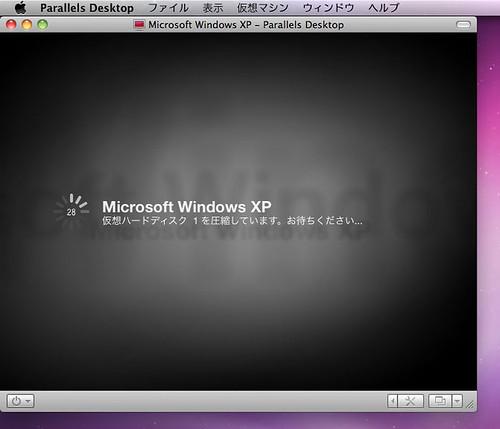 parallels_desktop_5_31