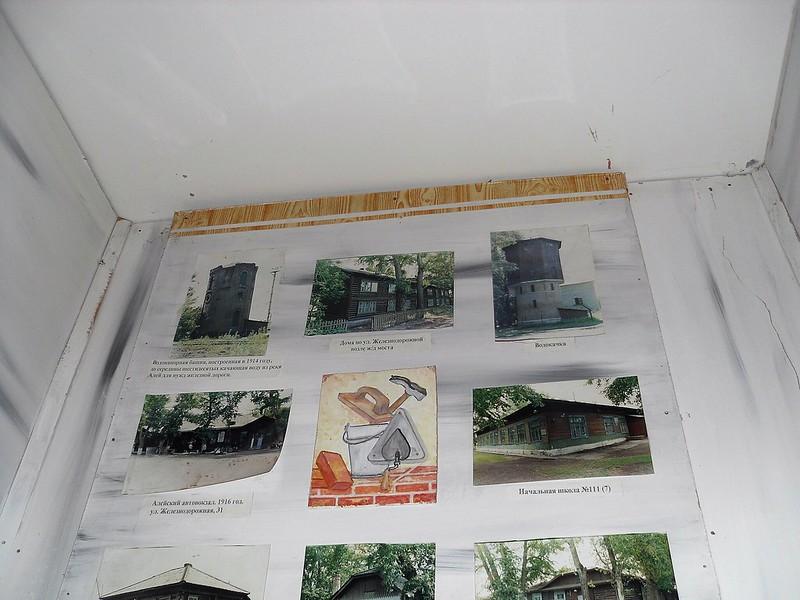 Алейский краеведческий музей.