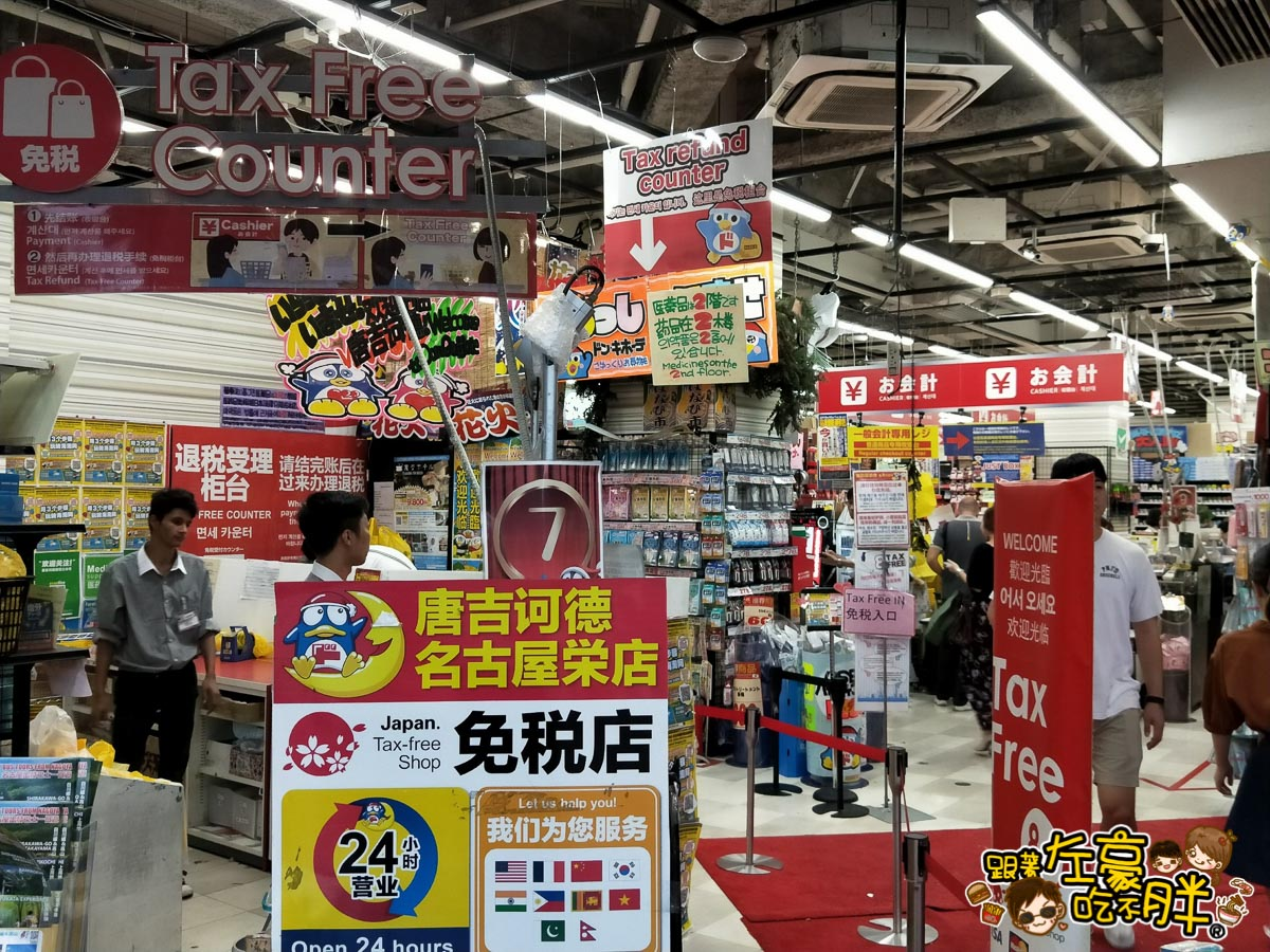 驚安的殿堂唐吉訶德(日本免稅商店)-7