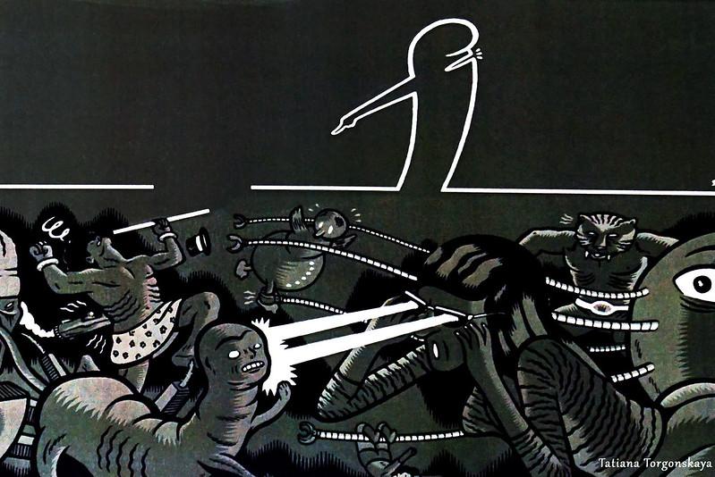 Рисунок Скуаца