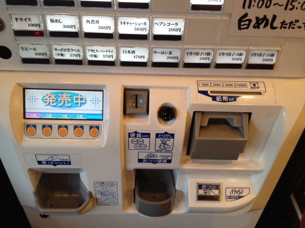 Japanin oudot kuppilat