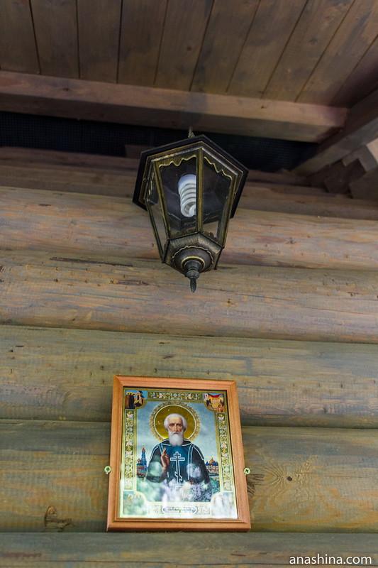 Икона преподобного Сергия Радонежского, Северная Фиваида, Рауталахти, Карелия