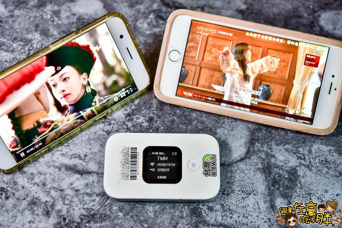 GLOBAL WiFi台灣租網-18