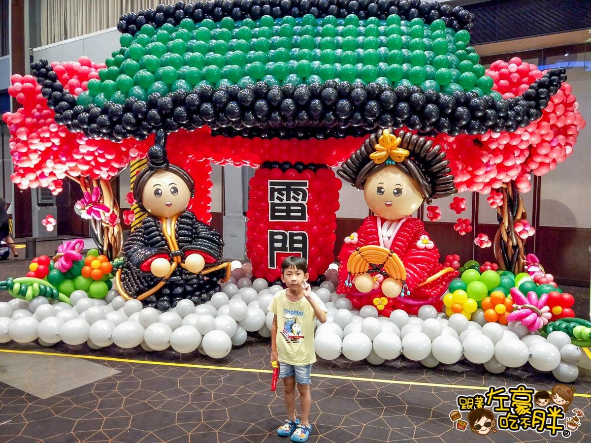 新光三越高雄左營店-環遊世界村創意氣球展-14