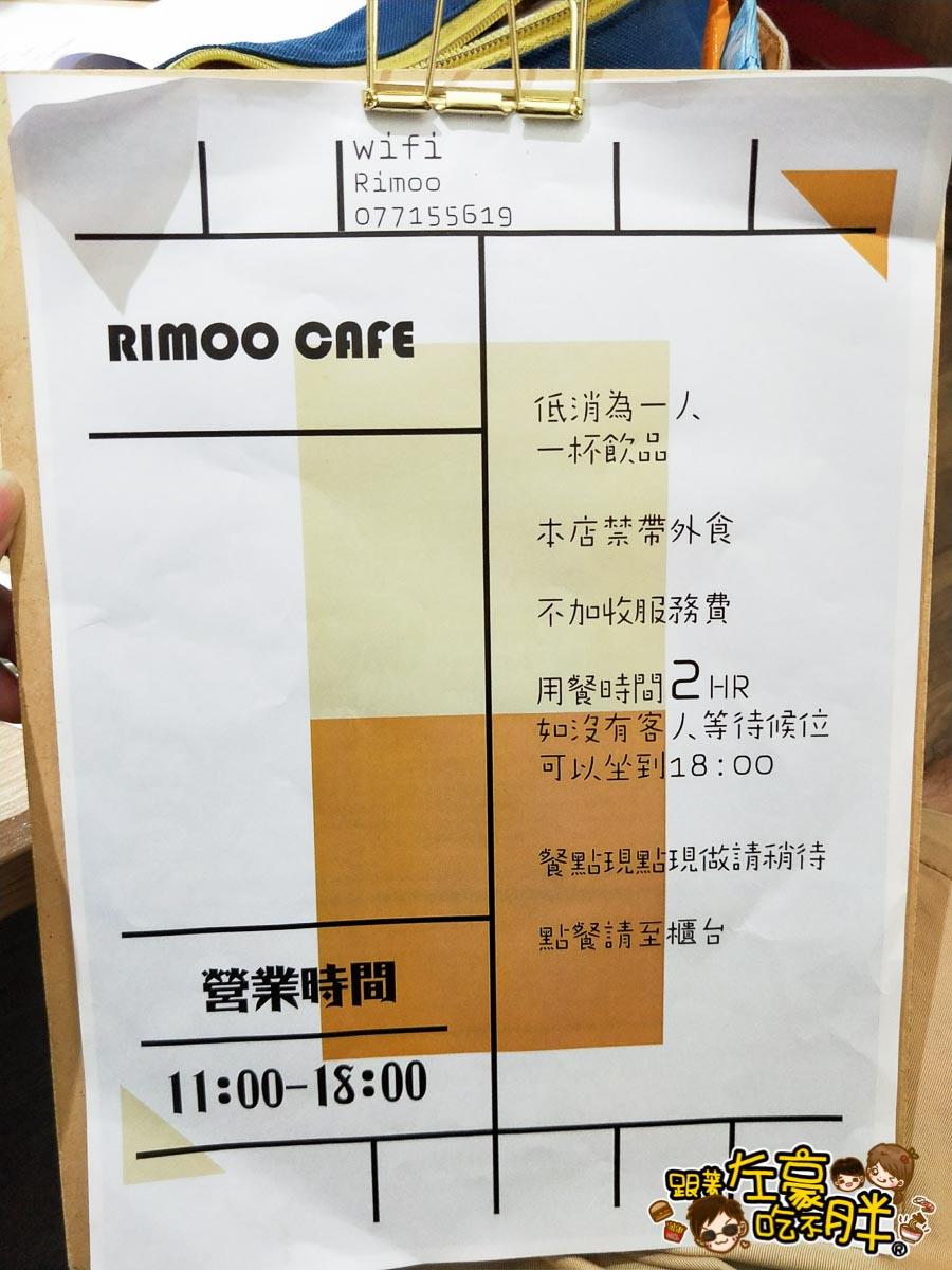 日沐咖啡 (星期一有開高雄咖啡店)-20