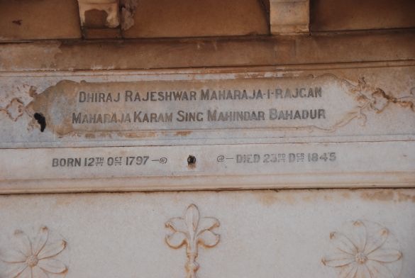 DSC_9694PatialaShahiSamadhanMaharajaKaramSingh