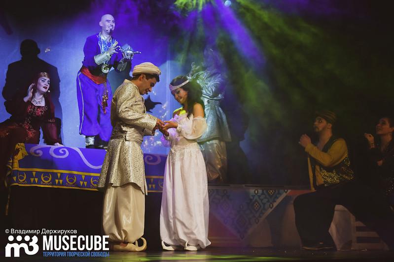 Aladdin_067
