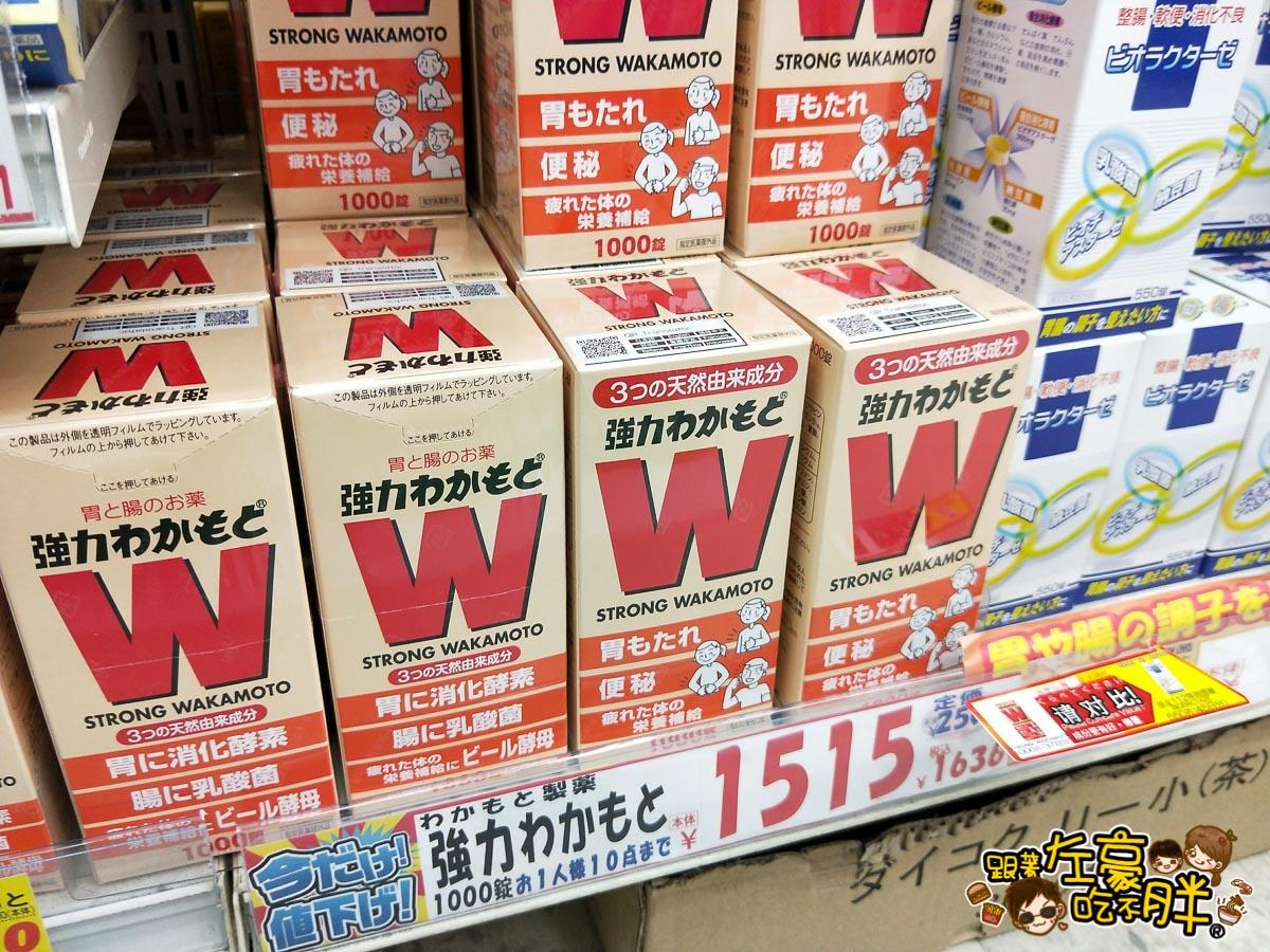 大國藥妝(Daikoku Drug)日本免稅商店-12