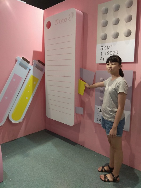 a11冰菓實驗室
