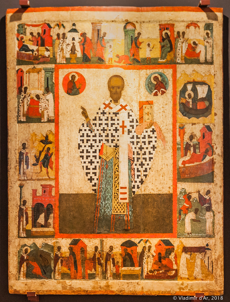 Икона Святитель Никола Зарайский