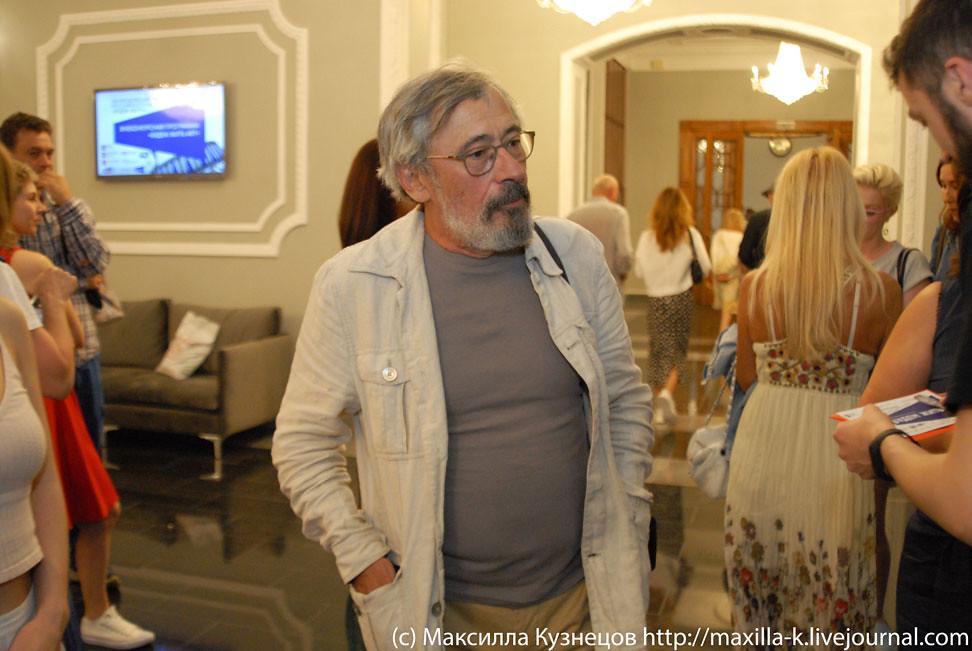 Иван Верховых