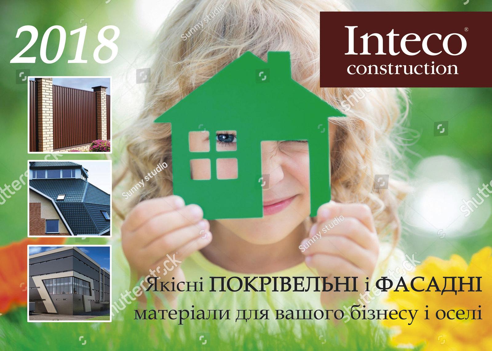 (01) Kalend Inteco 01 verh 05