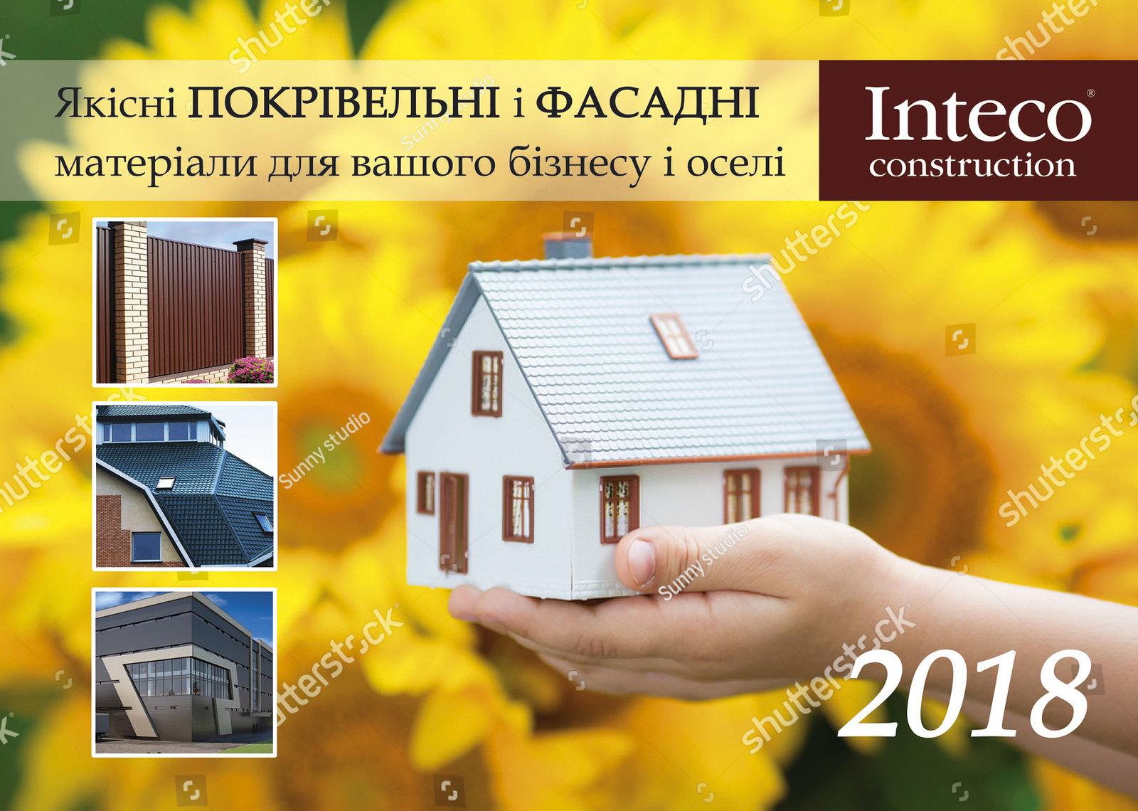 (01) Kalend Inteco 01 verh 02