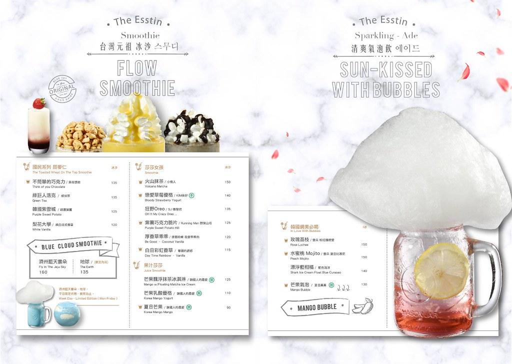 壹善亭 台中冰品 menu菜單04